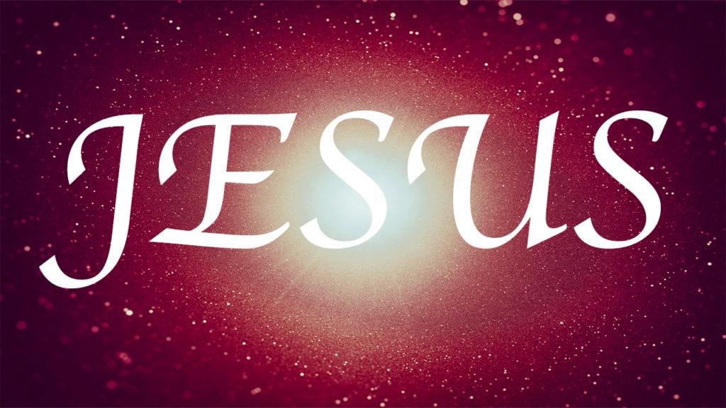 Christmas 2016 - Jesus